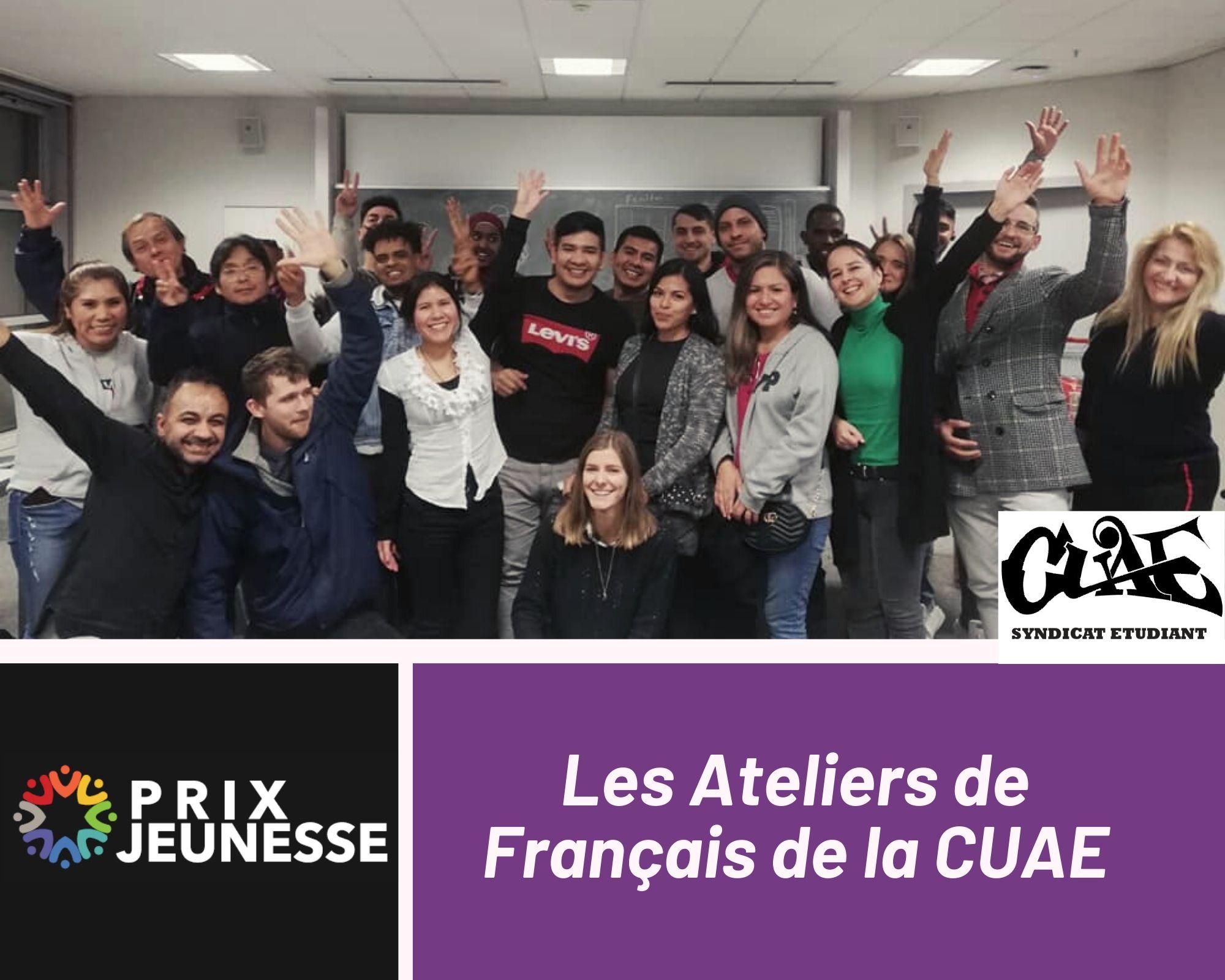 Candidat  Ateliers de Français de la CUAE